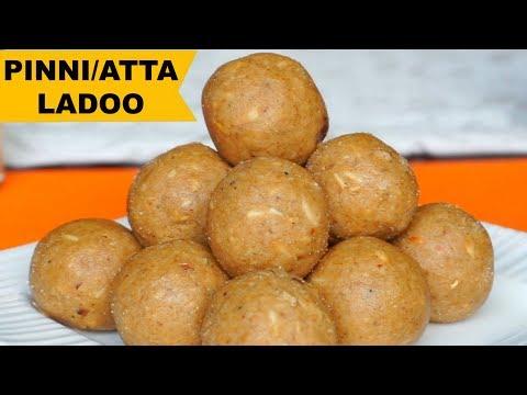 सर्दियों में बनाये पिन्नी/आटा लड्डू | Atte Ke Laddo Recipe in Hindi | CookWithNisha