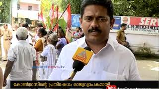 Protest By congress in Kottayam against petrol price hike