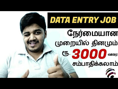 Online Job 7 | Data Entry Job | make money from Fiverr | Without Investment in India - Tamil | தமிழ்