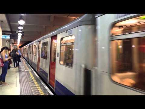 London Underground Near Heathrow Airport