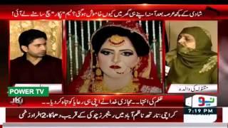 Pukaar 14 January 2016 - Brutal Husband Kills Wife