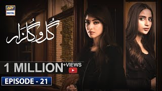 Gul-o-Gulzar Episode 21 | 31st October 2019 | ARY Digital Drama
