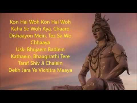 Kon Hai Voh Song Lyrics With Meaning - Shiv Tandava Meaning