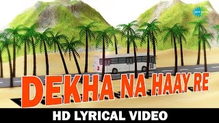 Dekha Na Haye Re | Remix by Suarj Jagan | Lyrical Video