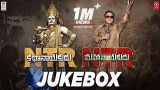 NTR Biopic Full Audio Songs Jukebox - Nandamuri Balakrishna | MM Keeravaani