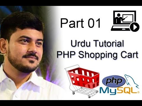 PHP shopping cart Urdu Tutorial - Part 1
