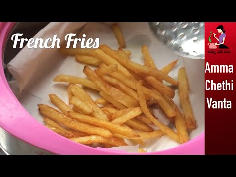 French Fries Recipe In Telugu | How To Make Perfect Aloo French Fries | Homemade Potato Finger Chips