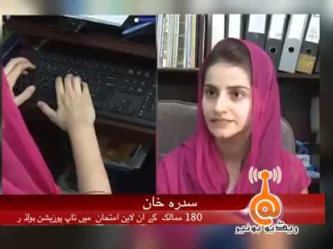 Sidra (Sawabi Pakistan) Top in ACCA with 100 out of 100 marks