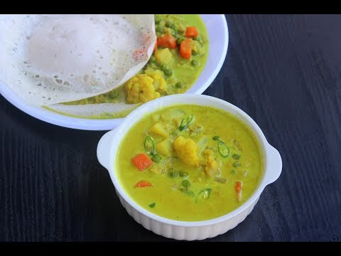 Alleppey Vegetable Curry  Easy Vegetable Curry for Appam,Chapathi,Idiyappam  Anu's Kitchen