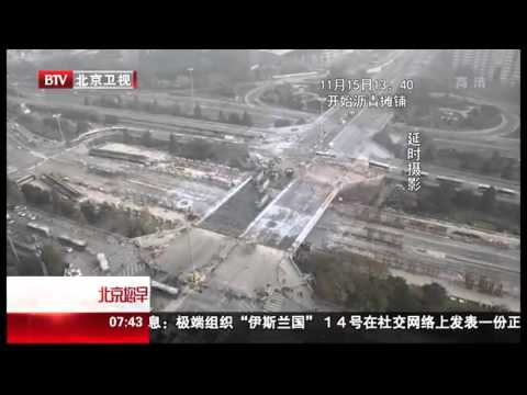 Beijing's Sanyuan Bridge to Be Retrofitted within 43 Hours