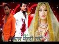 Download  Kaal Mehadi Rachi.dard Bhara Git.khesari Lal Yadav.dj.anand Kumar.bhojpuri.hd.video  MP3,3GP,MP4