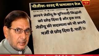 Unconstitutional to remove me as JD(U)'s Rajya Sabha leader: Sharad Yadav