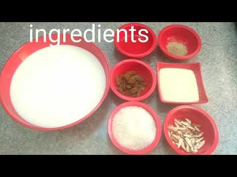 आसान तरीके से बनाये सूजी की खीर-Sooji ki kheer | Easy recipe of kheer | Quick and simple recipe