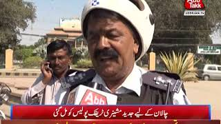 "Karachi Traffic Police Gets ""Corruption-Watching"" Challan Machine"
