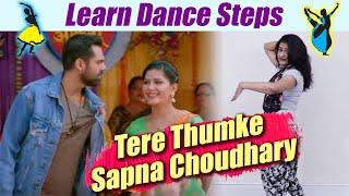 Dance Steps on Tere Thumke Sapna Choudhary   तेरे ठुमके सपना चौधरी पर सीखें डांस   Boldsky