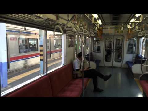 Transfer from Hanada to Narita