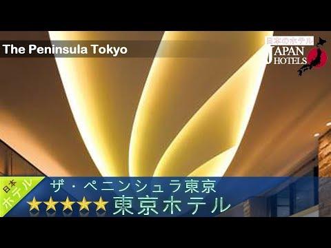 The Peninsula Tokyo - Tokyo Hotels, Japan
