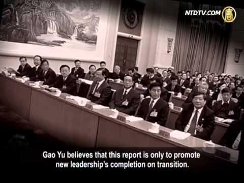 How Does Wang Qishan Act Over Anti-Corruption?