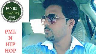 PMLN SONGS | KHALAI MAKHLOQ | BY | FAISAL RANDHAWA | Hits 2018.