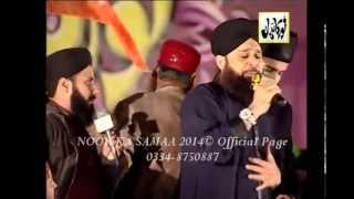 Paigham saba layi hai  | Muhammad Owais Raza Qadri Sb |  NOOR KA SAMAA 2014