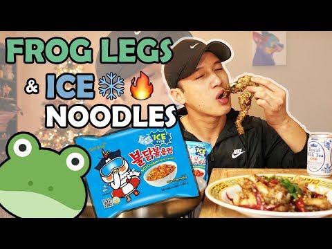 cookbang • mukbang • 🐸 FROG LEGS & ICE FIRE NOODLES ❄️🔥