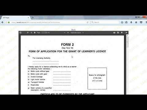 RENEWAL OF LEARNING LICENSE [FULL PROCEDURE]