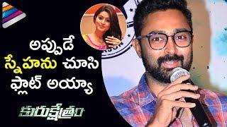 Prasanna Reveals his Love Story with Sneha | Kurukshetram Trailer Launch | Arjun | Telugu Filmnagar
