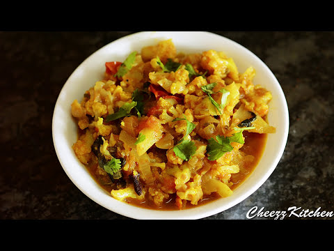 Gobi Masala/Cauliflower Curry