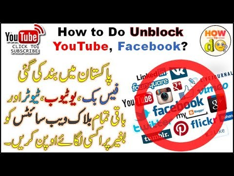 How to Do Open Facebook, Youtube, Block Sites in Pakistan Without Proxy on PC