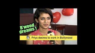 Wink girl Priya Prakash Varrier hindi i/v: SRK, Ranveer & Deepika favorite Bollywood actor