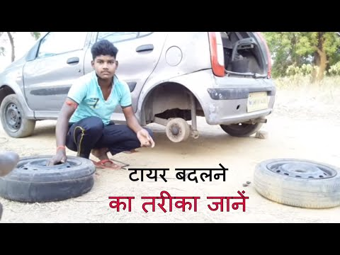 How to change wheel of car { Step by Step } in Hindi