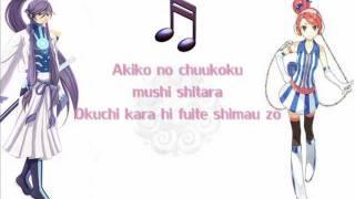 エンジョイクルー - Akikoroid-chan Feat. Kamui Gakupo