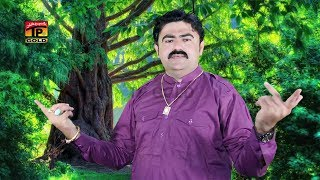 Shalla Bukht Buland Howi - Mushtaq Ahmed Cheena - Latest Punjabi And Saraiki Song 2017