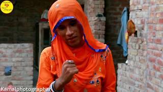 धाकड़ लुगाई गो धाकड़ मोट्यार | Rajasthani comedy video 2018 Murari ki comedy by- #kamalphotographar