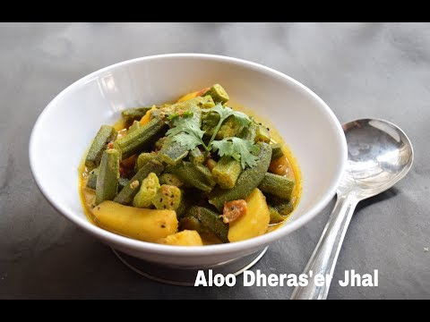 Dharosh Aloo Shorsher Jhal (Bengali Style) | Dry Bhindi Curry | Lady Finger, Potato In Mustard Gravy