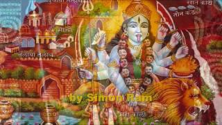 Sri Kali Chalisa (Hindi)