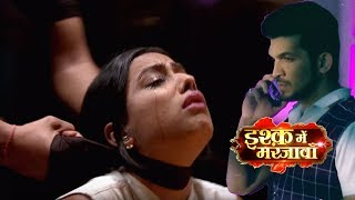 Ishq Mein Marjawan - 10 September 2019 | Latest Today News