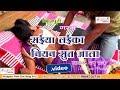 Hd Bhojpuri Hot Sexy Song Manu Raaj