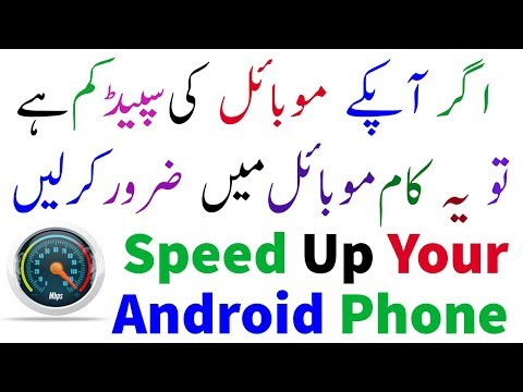 Speed Up Your Android Phone Without installing Any Software