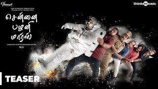 Chennai Palani Mars Official Teaser | Vijay Sethupathi | Biju | Niranjan Babu