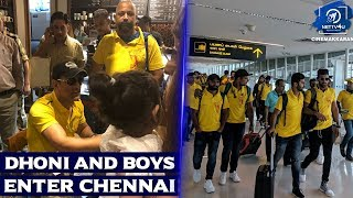 CSK Team Arrives| Dhoni And Boys Enter Chennai With High Security| CSK Vs KKR| WhistlePodu| IPL 2018