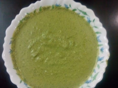 Peanut (Groundnut) and coriander (cilantro) chutney without oil recipe