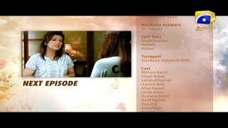 BETI JAISI - Episode 41 Teaser | HAR PAL GEO