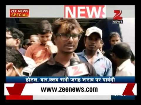 No More Drinking in Bihar : Part 1