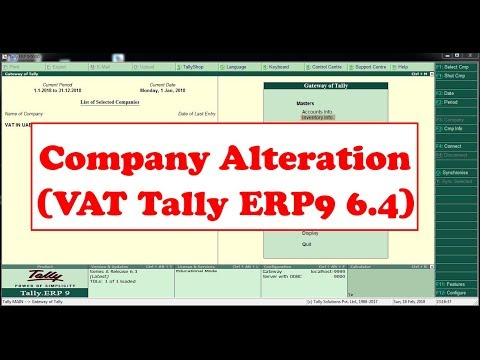 Modification in Company Creation Screen After releasing Tally ERP9 6.4 (VAT-UAE)