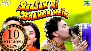 Saajan Ki Baahon Mein   Full Movie   Rishi Kapoor, Raveena Tandon, Tabu