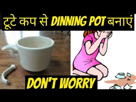 How to make FLOWER POT  from BROKEN TEA CUP | DIY - Do It Yourself