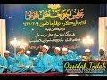 Qasidah Di Majlis Khatam Hafazan Quran Dq Full Hd