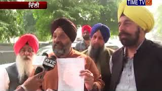 Delhi Sikh Delegation meets Pakistan