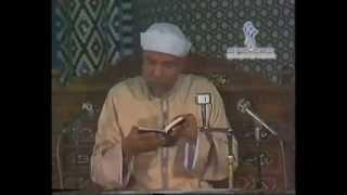 الشيخ الشعراوى(كيف يحبك الله)